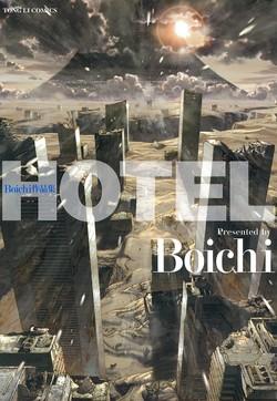Boichi作品集 HOTEL的封面图