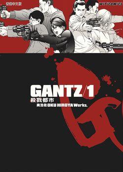 GANTZ杀戮都市封面
