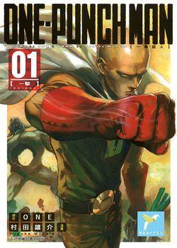 一拳超人的封面