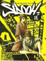 士道 SIDOOH的封面图