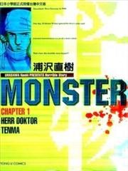 怪物 MONSTER的封面图
