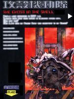 攻壳机动队 THE GHOST IN THE SHELL的封面图
