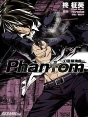 幻灵镇魂曲 Phantom的封面图